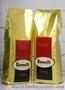 """Свежеобжаренный кофе от TM""""Romatti"""". Ароматизированный,плантационный и - Изображение #2, Объявление #1629530"""