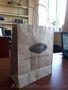 Бумажные пакеты с крафтовой бумаги