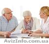 Адвокат по пенсии,  консультации по пенсионным вопросам