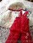 Зимний комплект для девочки - Изображение #3, Объявление #1631270