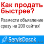 Рассылка рекламы на 200 ТОП-медиа сайтов. Вся Украина, Объявление #1632301