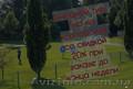 """Стрельба из лука - Тир """"Лучник"""". Archery Kiev - Изображение #3, Объявление #1634561"""