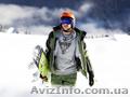 Ски-сафари в Карпатах