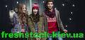 Модный осенне-зимний сток Terranova оптом!, Объявление #1634350