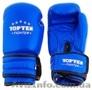 Боксерские перчатки TopTen TT025 (кожа)