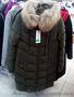 MIX магазин модной одежды
