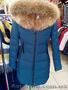 """MIX магазин модной одежды"""" - Изображение #2, Объявление #1638459"""