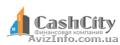 Вигідні кредити під заставу нерухомості за 1 день в CashCity