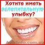 Экспресс отбеливание зубов Crest 3D White Whitestrips 1 Hour Express - Изображение #2, Объявление #793803