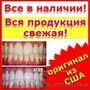 Экспресс отбеливание зубов Crest 3D White Whitestrips 1 Hour Express - Изображение #3, Объявление #793803