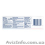 Crest Pro-Health Advanced Sensitive & Enamel Shield ACID EROSION-USA - Изображение #2, Объявление #826627