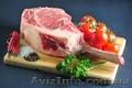 Премиум стейки для ресторанов и торговых сетей., Объявление #1641942