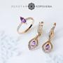 Золотое кольцо,золотые сережки,золото скидки, ювелирный магазин - Изображение #2, Объявление #1645561