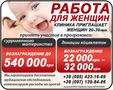Объявляем нaбор cуррогатных мам и доноров яйцеклеток