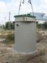Автономная канализация для частного дома купить