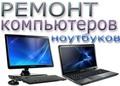 Комп-Сервис Киев