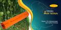 Пленка для теплиц СТ24 1500*100*100 Interrais стабилизация 24 месяцев, Объявление #1510842