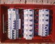 Услуги электрика, универсал по отделке квартир.