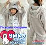 Пижама Кигуруми детская. Интернет-магазин Умка