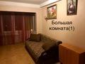 Сдам 2 ком.квартиру метро Житомирская