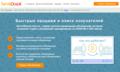 Реклама в интернете на 200 ТОП сайтах. Размещение объявлений - Вся Украина
