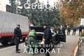 Адвокат по ДТП в Киеве