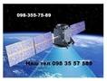 Антенна спутниковая настройка Боярка, Объявление #1660944