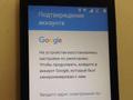 Обход Гугл аккаунта после сброса Андроид (Google FRP Lock)
