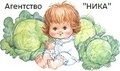 Няня для мальчика,  10/10 суток