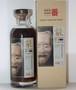 Скупка и Выкуп элитных и коллекционных бутылок шотландского и японского виски - Изображение #2, Объявление #1678327